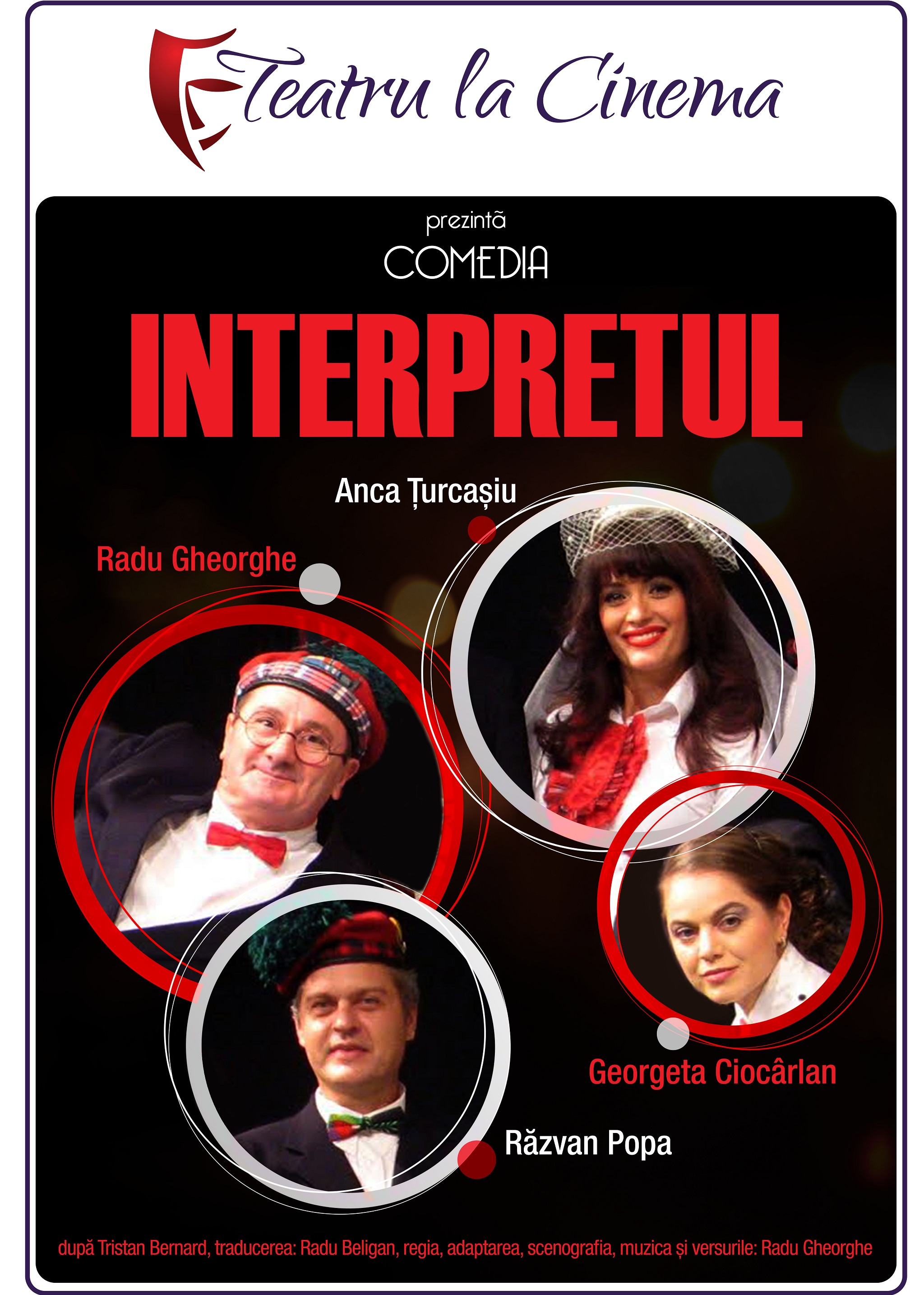 Interpretul - Teatru la Cinema din Plaza Romania