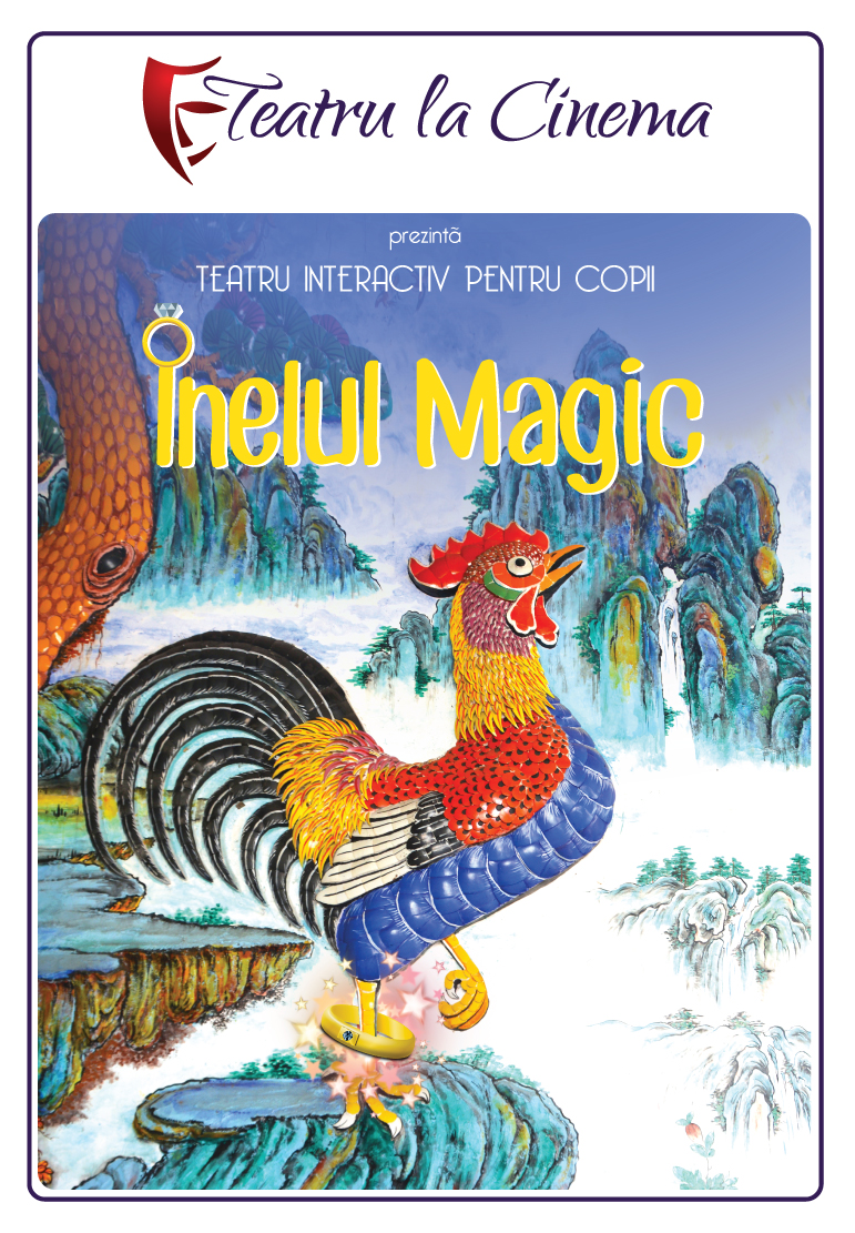 Inelul Magic – Teatru la Cinema din Park Lake